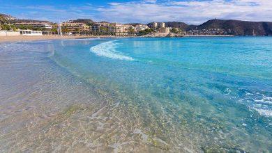 Aprovecha el buen tiempo y disfruta de la maravillosa Playa Portet